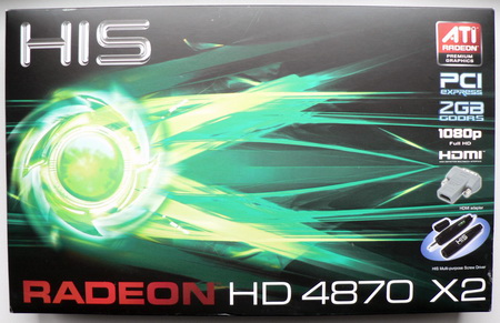 his hd4870x2 box